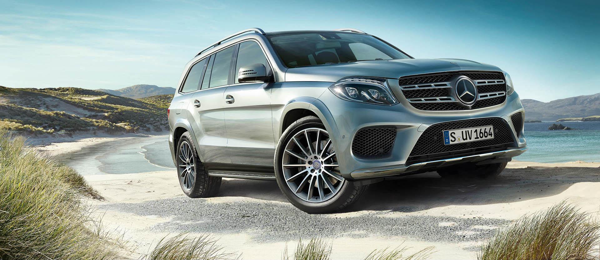 Mercedes Benz Clase GLS - Portada